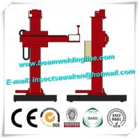 Wholesale Column Boom Welding Manipulator , Weld Head Manipulator And Rotator from china suppliers