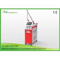 Wholesale Professional Aluminium shell q switched nd yag laser tattoo removal machines from china suppliers