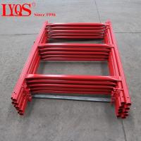 Wholesale Heavy Duty Formwork H Frame Shoring System from china suppliers