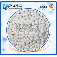 China Activated alumina dechlorination agent in hydrogen peroxide industry as depth desiccant and adsorbent for sale
