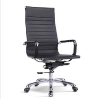 China Ergonomic Black Leather Office Chair / Modern Swivel Computer Chair on sale