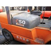 Quality Used HELI 5T C50 FORKLIFT FOR SALE CHINA for sale