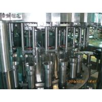 China beer filling machine small /beer bottle filling machine/beer filling machine on sale