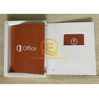 Wholesale English Version Office 2016 Professional Plus Key , Office 2016 Pro PKC from china suppliers