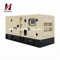 China Water cooled automatic start low fuel consumption 250KVA Perkins diesel generator set on sale