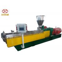 Wholesale In The Water Twin Screw Polyethylene Extruder Machine 0-600rpm Revolutions from china suppliers