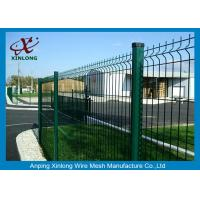 China Boundary Wall Powder Coated Welded Wire Mesh Fence Durable Customized Size for sale