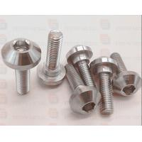 Wholesale titanium CNC machined parts Gr5 from china suppliers