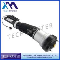 Wholesale Car Parts Air Suspension Shock Airmatic Rubber Steel Aluminum TS16949 from china suppliers