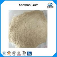 China CAS 11138-66-2 XC Xanthan Gum Polymer Food Additives 99% High Purity for sale