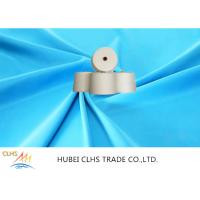 Buy cheap Low Shrinkage Semi Dull Yarn For Sewing Thread , Crease Resistant Polyester Yarn from wholesalers