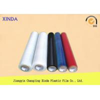 Wholesale Color PE 4 Rolls Pack Stretch Plastic Wrap for Laminating / Packaging / Covering from china suppliers