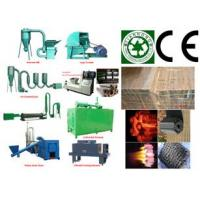 Wholesale Complete Biomass Briquette Plant from china suppliers