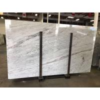 Colonial White Luxury Granite And Quartzsite Stone Slab For Book Matched Background for sale