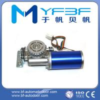 Buy cheap Automatic Sliding Door Motor from wholesalers