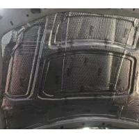 China Reduce Engine Hood Sound Deadening Pad Block With 0.05mm Aluminum Foil on sale