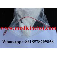 Wholesale DHEA Ace / Dehydroepiandrosterone Acetate Health Steroids CAS 853-23-6 from china suppliers