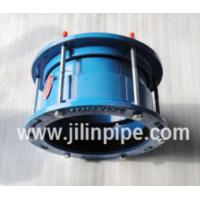 Wholesale Stepped coupling from china suppliers