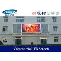 Wholesale High Resolution Commercial P6  LED display Screen Video , Outdoor Full Color Led Screen 9500K from china suppliers