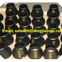Wholesale butt welded seamless/welded reducer from china suppliers
