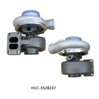 Wholesale Cummins Various H1C Turbo 3528237,3528238 OE 3802348 from china suppliers