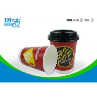 Wholesale Eco Friendly 12oz Hot Drink Paper Cups With Double Structure Design from china suppliers