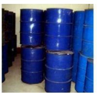 Wholesale Acrylic Acid from china suppliers