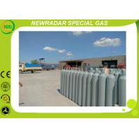 Wholesale Hydrogen Sulfide Industrial Gases H2S 99.9% Purity Filling In H2S 50L Cylinder from china suppliers
