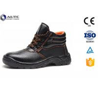 Wholesale Custom Work Wear PPE Safety Shoes High Ankle Protection Comfortable Pad from china suppliers