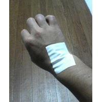 Buy cheap Medical Pain Relief Patch: Hot Type from wholesalers