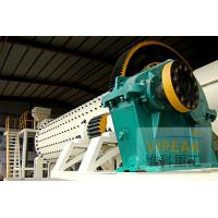 Buy cheap vertical mill ,coal mills ,thermal plant from wholesalers
