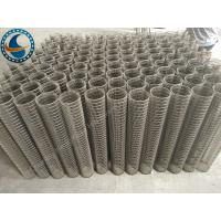 Buy cheap Reverse Profile V Wire Screen / Rotary Drum Screen Full Welded Technique from wholesalers