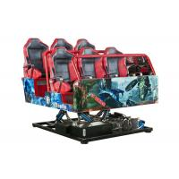 380V / 220V 5D Cinema Theatre , 12D Motion Ride Multi Seats For Adult