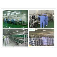 Wholesale Two - component Industrial Floor Paint For Pharmaceuticals Production Floor from china suppliers