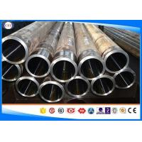 Wholesale S355JR / E355 Honed Steel Tubing , Cold Drawn Hydraulic Seamless Tube from china suppliers