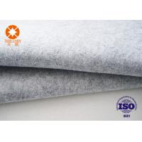 Wholesale 1mm - 10mm Thick Non Woven Polyester Fabric Needle Punch Felt Fabric Roll from china suppliers