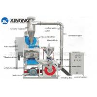 China PE PP TPU PVC Pulverizer Grinding Machine For Hard Soft Materials Into 20-80 Mesh Powders on sale