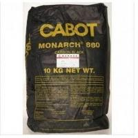 China Low Price CABOT Carbon Black N330 N220 N550 N660 for Tyre Industry for sale