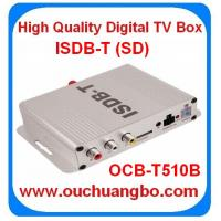 Wholesale Ouchuangbo in stock ISDB-T Car TV Receiver LCD TV /TFT LCD digital TV Box very cheaper only 35$ free shipping from china suppliers