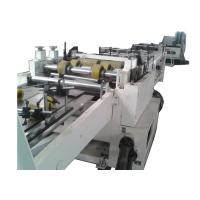 China Automated Valve Paper Bag Manufacturing Machine Making Line With Bottom Pasted Function on sale