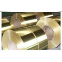 Wholesale 2 Strand Brass Strip Casting Machine Horizontal Continuous 0.10mm Tolerance from china suppliers