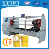 Wholesale GL-702 Factory Price Automatic Tape Cutting Machine from china suppliers