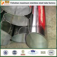 Wholesale Stainless Steel Grades Oval Steel Stainless Steel Special Shaped Tube from china suppliers
