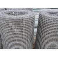 Wholesale Custom 304 Stainless Steel Crimped Wire Mesh For Filter Application , 30m Length from china suppliers