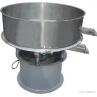 Wholesale Ceramic vibrating screen vibratory screen vibrating sieve vibratory sieve vibration screen from china suppliers