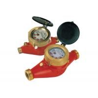 Buy cheap Brass Multi Jet Hot Water Meter With Magnetic Drive, LXSGR-15E from wholesalers