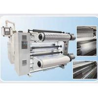 China Roll To Roll Hologram Embossing Machine , Customerziable Holographic Embossing Machine on sale