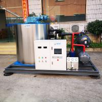 China Seawater Commercial Grade Ice Machine Air Cooling / Water Cooling For Fishmen for sale