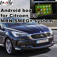 Buy cheap DS (MRN) Android Navigation Box / rear view WiFi multimedia video interface voice from Wholesalers