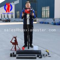China QTZ-3 Gasoline Engine Power Up To 20m Soil Sample Drilling Rig Machine For Sale on sale